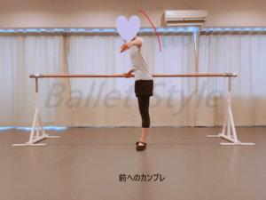 バレエのカンブレ