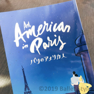 劇団四季パリのアメリカ人